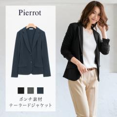 Pierrot(ピエロ)ポンチ素材テーラードジャケット[アウター 羽織り]