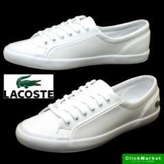 ラコステ LACOSTE LANCELLE BL 1 WSK135-001 ラン...