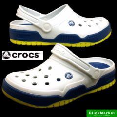 [送料無料]クロックス crocs Front Court Clog 14300-11I 白青黄 フロントコート クロッグ サンダル メンズ
