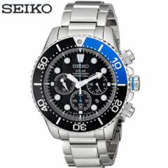 送料無料 セイコー/SEIKO 腕時計 ソーラー クロノグラフ ダイバーズ SSC017P1