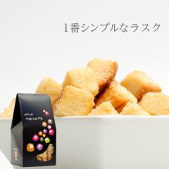 プチギフト【プレーンラスク】瀬戸内のお菓子  お土産  とんがりパック
