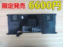 限定発売!!!純正新品 ASUS C23-UX21 UX21 UX21E LI2467E UX21EDH52 用ノートパソコンバッテリー 電池 35Wh 4800mAh