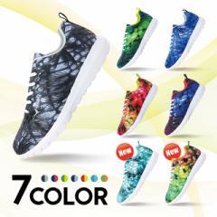 【送料無料】 GronG ランニングシューズ  靴 軽量 メンズ 25cm〜27cm 初心者 クッション