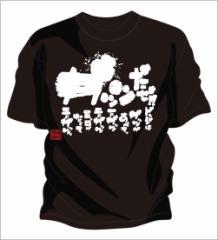 ドッジボールオリジナルtシャツ ! チームtシャツ ドッジボール や ドッジボール チームtシャツ  「ガッツだぜ」