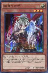 幽鬼うさぎ スーパーパラレルレア 20AP-JP100 光属性 レベル3【遊戯王カード】