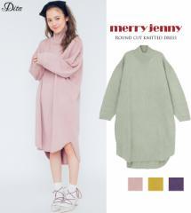 【即納】【SALE】merry jenny【メリージェニー】ラウンドカットニットワンピース/全4色[ONEP] ワンピ