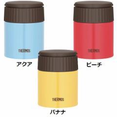 【サーモス 真空断熱スープジャー(300ml)】 保温調理/持ち運び/長時間/保冷