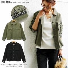 【B-8】【SALE】ジャケット レディース シャツ シャツジャケット ミリタリー 刺繍 コットンツイル フリンジ