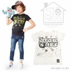 STORIES ストーリーズ 子供服 17春夏 スペースストーリーズTシャツ ベビー キッズ   4171011