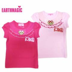 EARTHMAGIC アースマジック 子供服 17春 半袖Tシャツ  ea37141291 マフィ