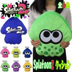 Splatoon2クッション (スプラトゥーン2,イカクッション,Nintendo Switch, ニンテンドー,スィッチ,カラフル,フカフカ,ロゴ入り,抱き枕)