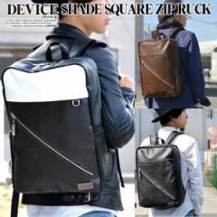DEVICEshadeスクエアジップリュック「DRG」(デバイス,メンズ,バックパック,BOXリュック,リュックサック,バッグ,鞄,カバン,ZIP)