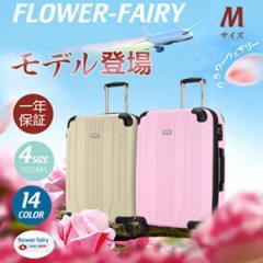 スーツケース 送料無料 Mサイズ4〜7日用スーツケース 超軽量モデルスーツケース傷に強いマット加工、