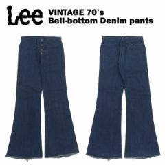 [送料無料] VINTAGE Lee 70s ベルボトム デニムパンツ W-×L- (実寸 W72cm×L78cm リー)