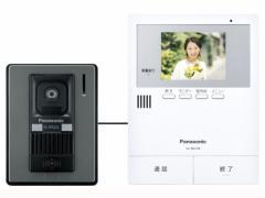 パナソニック テレビドアホン 録画機能・LEDライト搭載  VL-SV38KL