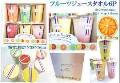 フルーツジュースタオル6P【ギフト】【プレゼント】【おでかけタオル】【果物タオル】