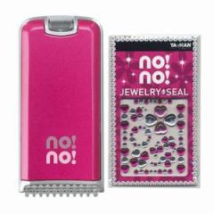 ヤーマン ノーノーヘア (no!no!HAIR) STA100P デコシール付き (ピンク)