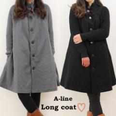 アウター コート ジャケット レディース リブニット リブ ニット 異素材 ボタン 無地 シンプル ベーシック