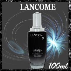 【送料無料】LANCOME  ランコム ジェニフィック アドバンスト 100ml [美容液 エッセンス スキンケア]