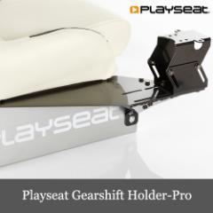 入荷台数限定 Playseat Gearshift Holder-Pro プレイシート ギア シフター ホルダー プロ