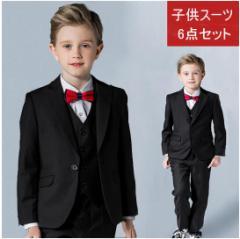 6点セットフォーマル 子供服 スーツ 男の子 卒業式 フォーマル ピアノ 七五三  結婚式 お受験 喪服 礼服 冠婚葬祭