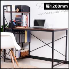 【激安挑戦★ランキング1位常連】ラック付きパソコンデスク  5色 机 デスク 書斎デスク 120cm幅 家具