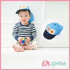 日よけ付き メッシュキャップ ワッペン 帽子 キャップ メッシュ 【48cmサイズ】  ER2541