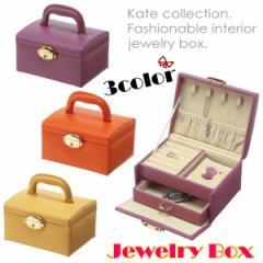 ジュエリーボックス 宝石箱 引き出し一段 スエード調 ジュエリーケース アクセサリー 収納 【送料無料】JB-8100