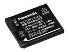 【パナソニック】 バッテリーパック/DMW-BCL7・デジタルカメラオプション品