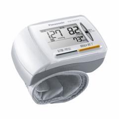 【パナソニック】手くび血圧計/EW-BW33-W