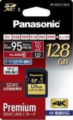 【パナソニック】 SDXC UHS-I メモリーカード/ RP-SDUC128JK