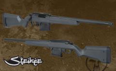 ARES Amoeba STRIKER S1 スナイパーライフル(AIR)  Urban Grey(ARESAS01UG)