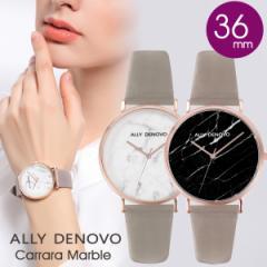 1年保証 ALLY DENOVO アリーデノヴォ Carrara Marble グレーベルト 腕時計 36mm レディース 大理石 本革 レザーAF5005.7/AF5005.8