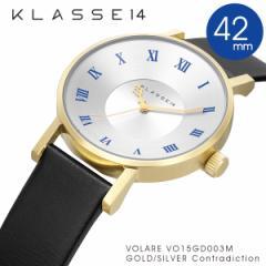 正規販売店 2年保証 KLASSE14 クラス14 クラッセ 腕時計 42mm Volare VO15GD003M GOLD/SILVER contradiction