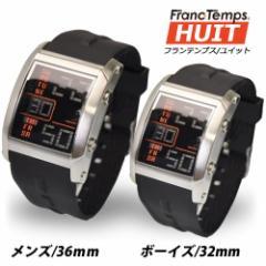 フランテンプス FrancTemps ユイット Huit メンズ 腕時計 メンズ腕時計 デジタル ブランド 腕時計 おしゃれ 人気 シルバー×ブラック