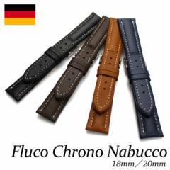 時計バンド 時計ベルト 革ベルト 革 FLUCO Chrono Nabucco クロノ・ナブッコ 18mm 20mm  替えベルト メンズ レディース【メール便OK】