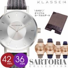 KLASSE14  クラッセ14 クラスフォーティーン クラス14 class14 時計 腕時計  42mm 36mm VOLARE SARTORIAカードホルダー