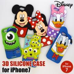 iPhone7ケース ディズニー シリコン 3Dシリコンケース カバー ミッキー ミニー ドナルド デイジー エイリアン マイク【メール便OK】