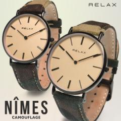 カモフラージュベルトがオシャレ 腕時計 メンズ レディース RELAX リラックス NIMES CAMO ニーム 迷彩 カモ 40/ 36mm (1本)