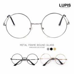 メタルフレーム丸メガネ【伊達メガネ ラウンド型 オルチャン眼鏡 レディース メンズ 激安】