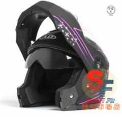 システムヘルメット フリップアップヘルメット ...