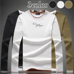 ロングTシャツ ロンT メンズ 長袖 長袖Tシャツ トップス メンズファッション シンプル ベーシック ロゴ 重ね着風