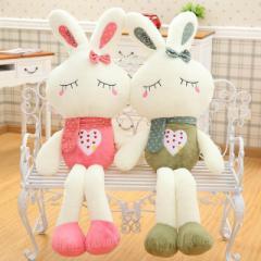 送料無料】ウサギ ぬいぐるみ うさぎ 特大 抱き枕 大きいサイズ可愛い兎 子供のプレゼントふわふわぬいぐるみ 2色 70cm