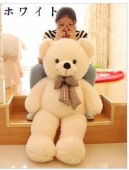テディベア!80cm クマぬいぐるみ くま/抱き枕/クマ縫い包み/プレゼント/イベント/お祝い/ふわふわぬいぐるみ
