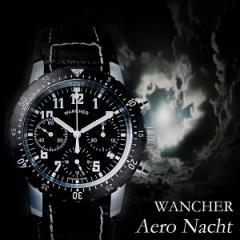 軍用パイロット フリーガー WANCHER「Aero Nacht」手巻き機械式 精密クロノグラフ 正規取扱店 保証 特典付 税込・送料無料
