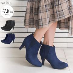 <クリアランスセール>[23.0-24.5cmサイズ]アーモンドトゥサイドゴア美脚ショートブーツ【salus017】