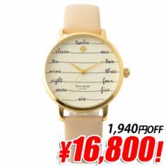 【特価】ケイトスペード KATE SPADE METRO CHALKBORD 34mm レディース 腕時計 ベージュ×ゴールド ステンレス×レザー ksw1059