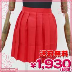 ■送料無料■即納!特価!在庫限り!■ 無地プリーツスカート 色:赤 サイズ:M/BIG ■Teens Ever■