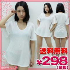■送料無料■即納!特価!在庫限り!■ トムス社 レディース ベルスリーブTシャツ 色:白 サイズ:F(フリー)