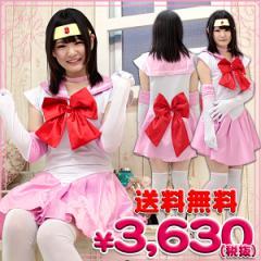 ■送料無料■即納!特価!■スモールムーンガール 色:ピンク サイズ:フリーサイズ ●セーラームーン・セラムン・ちびうさ●